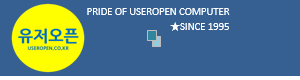 welcome to useropen website